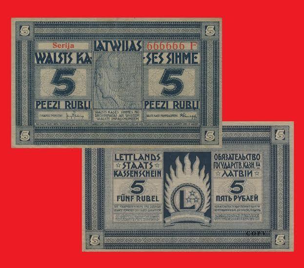Latvia 5 Rubli ND 1919. UNC - Reproduction