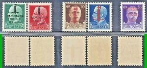ITALIA-1944-R-S-I-Serie-IMPERIALE-SOPRASTAMPATA-Tiratura-di-ROMA-5-valori-MNH