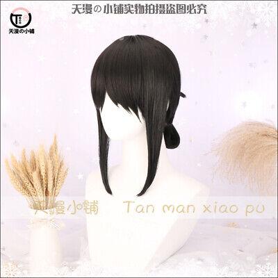 Kaguya sama Love is War Shinomiya Kaguy Black Costume Cosplay Wig Hair