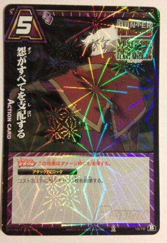 Hunter X Hunter Miracle Battle Carddass HHEX02 16/18