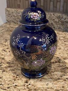 Vintage-Peacock-Blue-Jar-Vase-Urn-w-Lid-Japanese-Style-Mini-4-Inches