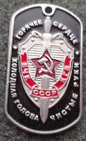 Russian Dog Tag Pendant Medal Kgb Cccp 50