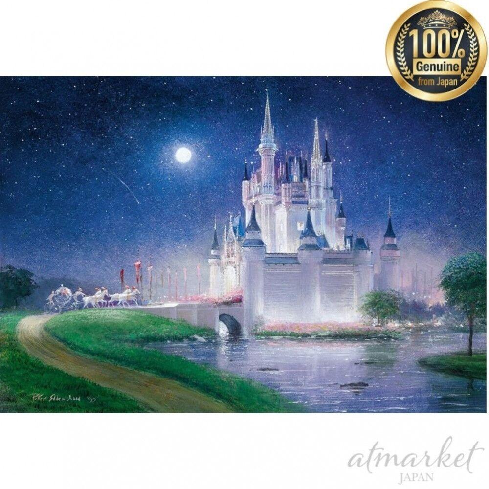 1000 stck puzzle cinderella grand alai val 51 x 73,5 cm d1000-264 japan