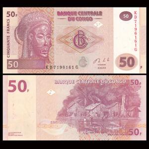 【Brick】10 bundle 1000 PCS, Congo 50 Francs, 2007-2013, P-97, UNC, Lot Pack