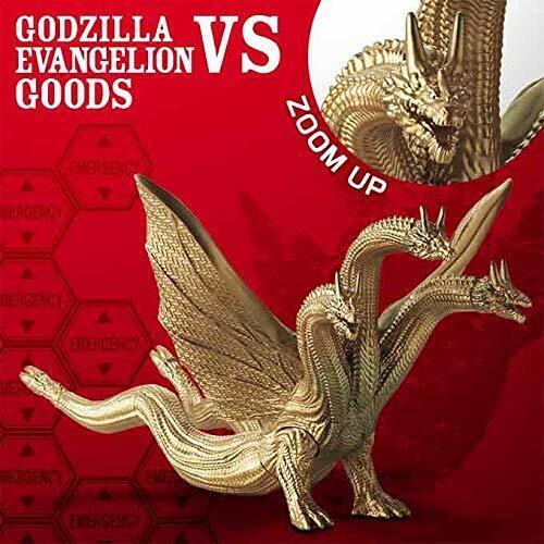 Godzilla King Ghidorah Figur Universal Studios Japan 2019 Limitiert Japan-Import