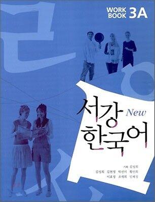Sogang Korean 3A Workbook w/ CD Korean language Free Ship