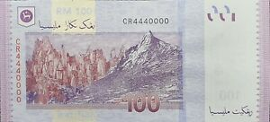 RM100-Malaysia-MBI-Sign-Fancy-Number-S-N-CR-4440000-GEM-UNC