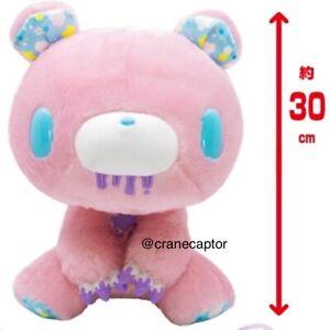 30cm-Chax-GP-Gloomy-Bear-Mischievous-Bear-Guru-Mi-Plush-Doll-Toreba-Dream-Cutie