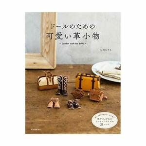 Cute-Leather-Craft-For-Dolls-Craft-Book