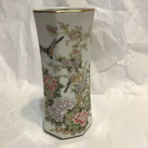 Japanese-Porcelain-Flower-Vase-Vintage-Made-In-Japan