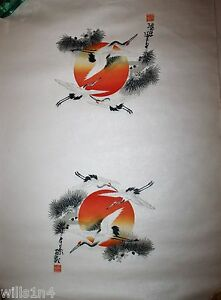 Japanese woodblock print on paper of heron and orange sun with trees