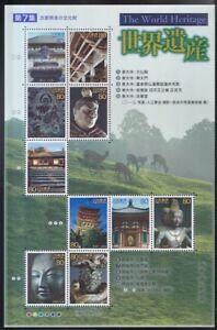 Giappone-2002-posta-freschi-MiNr-3351-3360-UNESCO-patrimonio-monumenti-architettonici-e-giardini