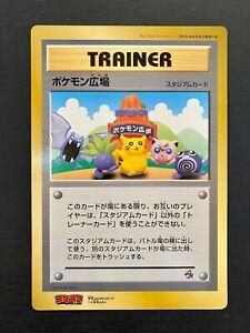 Pokemon Plaza Corocoro Pikachu Jumbo card NM (T)