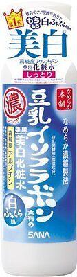JAPAN SANA Nameraka Honpo Soy Whitening  Milk Moisturizing Lotion Toner