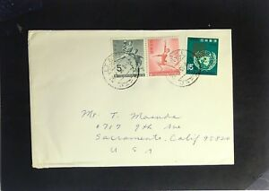 Japan-1960s-Cover-to-USA-Z2410