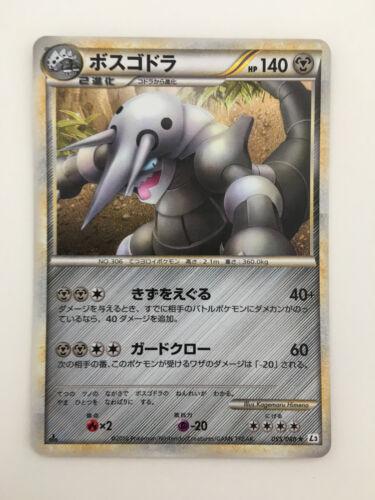 Carte Aggron Rare Holo 055//080 L3 1ED Pokemon Card