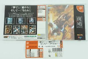 IKARUGA-DC-ESP-Sega-Dreamcast-Spine-From-Japan