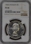 1960-S1-DOLLAR-ELIZABETH-II-LOW-POP-CANADA-KM-54-NGC-PL-66-HIGHEST-GRADES miniature 1