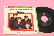 "BEATELS 7"" LONG TALL SALLY JAPAN '70 MINT UNPLAYED MAI SUONATO TOP COLLECTORS"