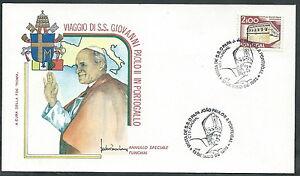 1982 Vaticano Viaggi Del Papa Portogallo Funchal - Rm2 Chaud Et Coupe-Vent
