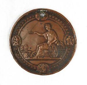 Antique-1876-Philadelphia-Centennial-Worlds-Fair-International-Exhibition-Medal
