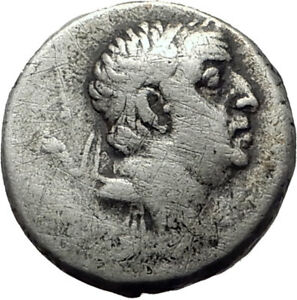 Ariobarzanes-I-Philoromaios-Cappadocian-Kingdom-85BC-Silver-Greek-Coin-i65326