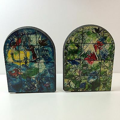 Bookends Marc Chagall Replica Jerusalem Stained Glass Windows on Wood Israel