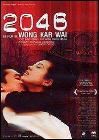 2046 (2004) DVD - EX RENTAL