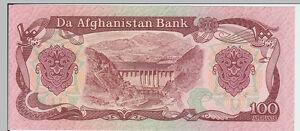 1979-100-Afghanis-Banknote-Afghanistan-UNC-Pick-58