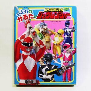 Details About Super Sentai Jyuranger Karuta Japan Trad Picture Card Matching Game Mib