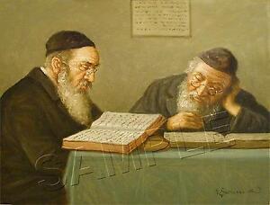2 VINTAGE JEWISH RABBIS TALMUD TORAH CANVAS JUDAICA ART