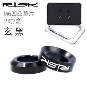 RISK 4pcs M6 Titanium Alloy MTB Bike Brake Caliper Gasket Fixed Bolts Screws Set