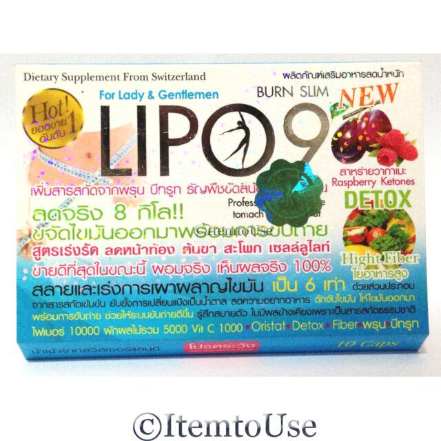 10 Caps LIPO 9 BURN SLIM Dietary Supplement Weight Loss Detox High Fiber Natural
