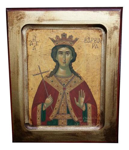 Saint Barbara Holy Great Martyr Barbara Greek Byzantine Icon