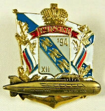 KURSK K-141 Submarine Launch Date 12/94 Russian Navy Badge Brass Screw Back