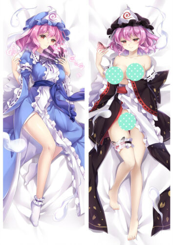Touhou Project Dakimakura Pillow Case Cover Hugging Body 18052-2