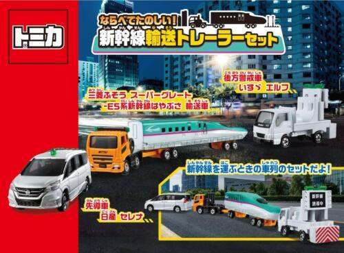 Tomica fun Shinkansen transport trailer set