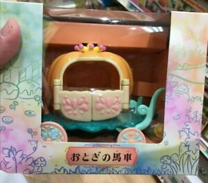 Sylvanian-Families-F-05-Fairy-Pumpkin-carriage-EPOCH-Calico-Critters