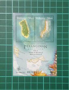 2003 Malaysia MS (B) - Pulau-Pulau Dan Pantai Peranginan Malaysia Siri 2