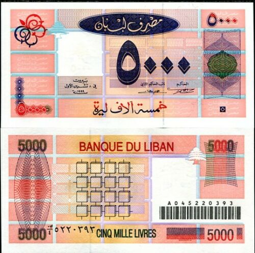 P-63F 5 PCS CONSECUTIVE LOT LEBANON 10 LIVRES 1986 UNCIRCULATED