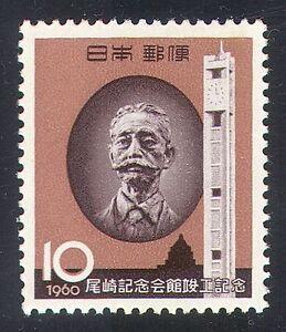 Japan-1960-Ozaki-Clock-Tower-Building-Architecture-People-1v-n25323