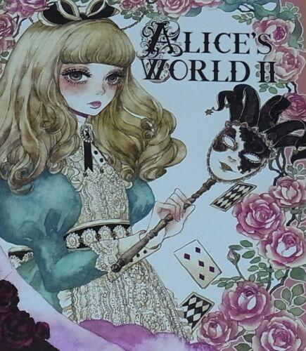 Sakizo Color Art Book ALICE/'S WORLD 2 Sakizou