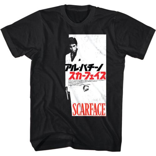 Scarface Japanese Movie Poster Men/'s T Shirt Tony Montana Al Pacino Gangster