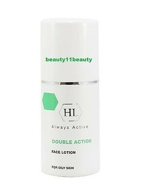 Holy Land Double Action Face Lotion 125 ml for Oily Skin +  samples