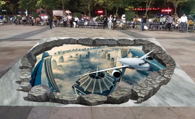 3D Airplane City Sky 78 Floor WallPaper Murals Wall Print Decal AJ WALLPAPER US