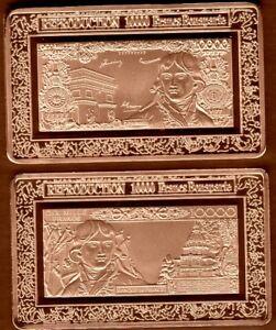 PerséVéRant ★★ Joli Medaille Plaquee Bronze ● Billet De 10000 Francs Napoleon Bonaparte ★★ Une Grande VariéTé De ModèLes