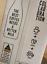 Milk-Lab-Almond-Milk-for-Coffee-8x1L-cartons thumbnail 4