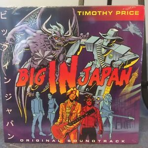 Big In Japan Audio Book Soundtrack CD Timothy Price NEW! SIGNED!