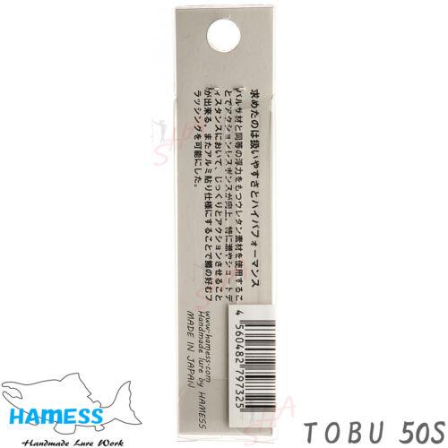 HAMESS TOBU 50S  3.0 g 50 mm various colors Sinking Minnow
