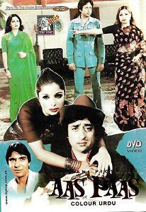 AAS-PAAS-COLOUR-URDU-NEW-ORIGINAL-LOLLYWOOD-DVD